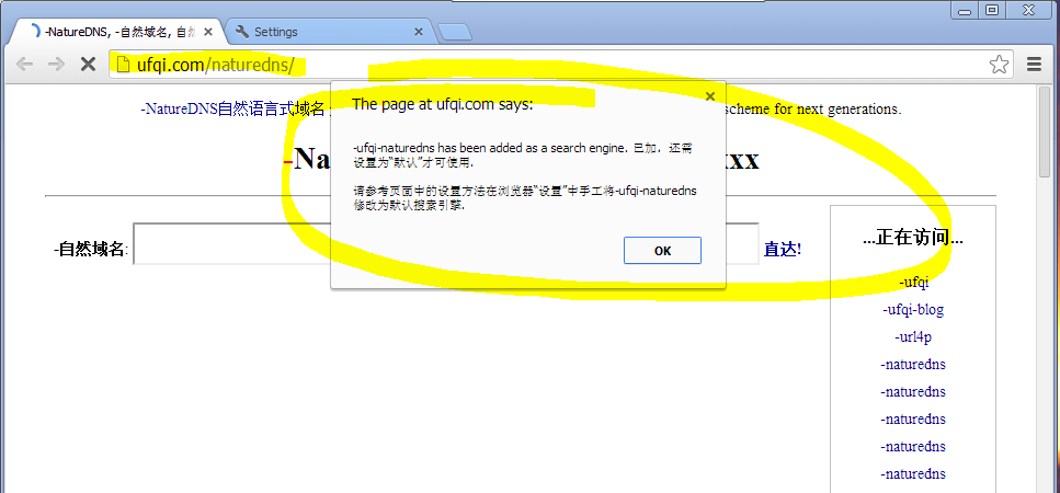 chrome-autosetting-via-javascript-20140127
