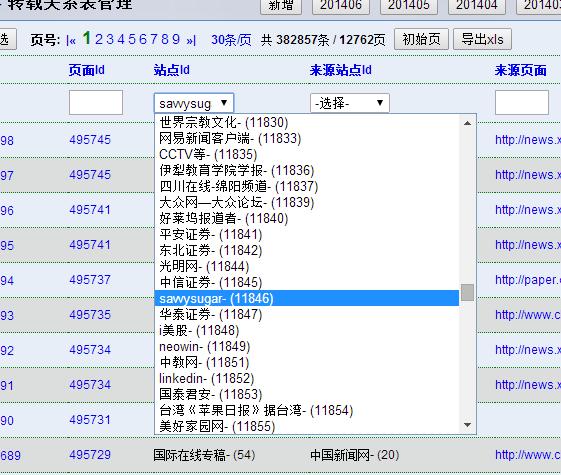 input2select_201407--2