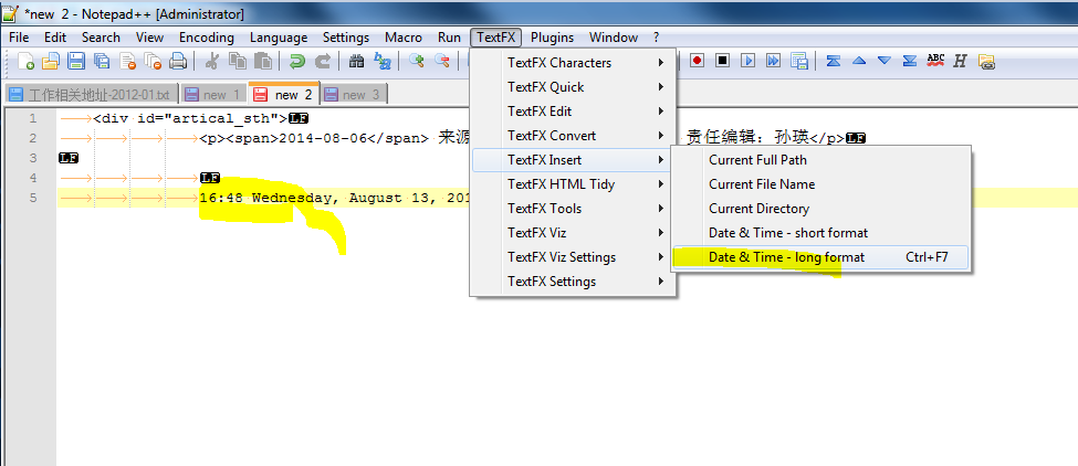 notepad++-date-time-201408