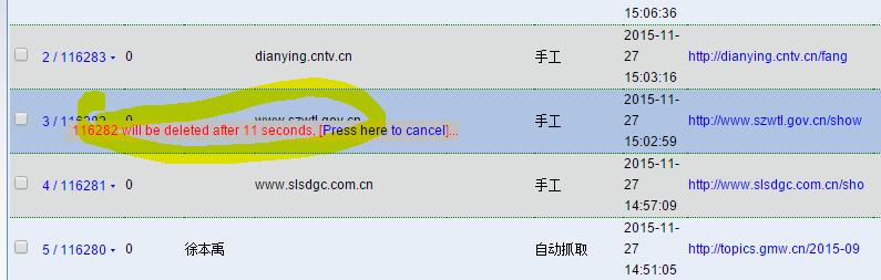 delete delay in -gMIS