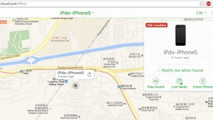 iphone-location-service-201601