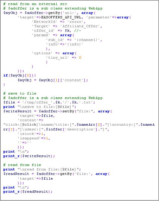 -gwa2-readObject-example-201605