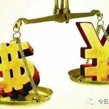 rmb-vs-dollar.jpg