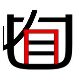 ufqiwork-logo